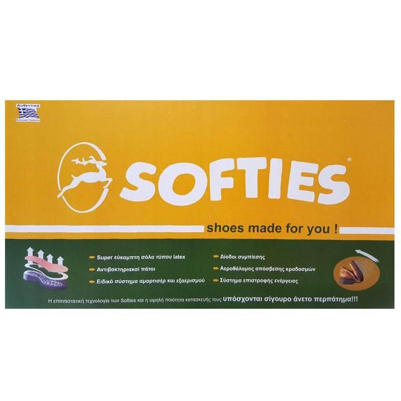 a92a642c163 ... SOFTIES 6954 Casual Ανδρικά Σκαρπίνια | Δετά παπούτσια
