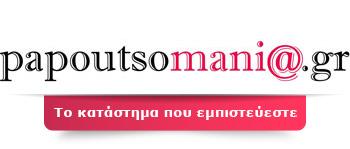 Παπούτσια Ανδρικά Γυναικεία | papoutsomania.gr